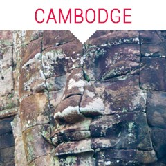 Kit Juin : CAMBODGE